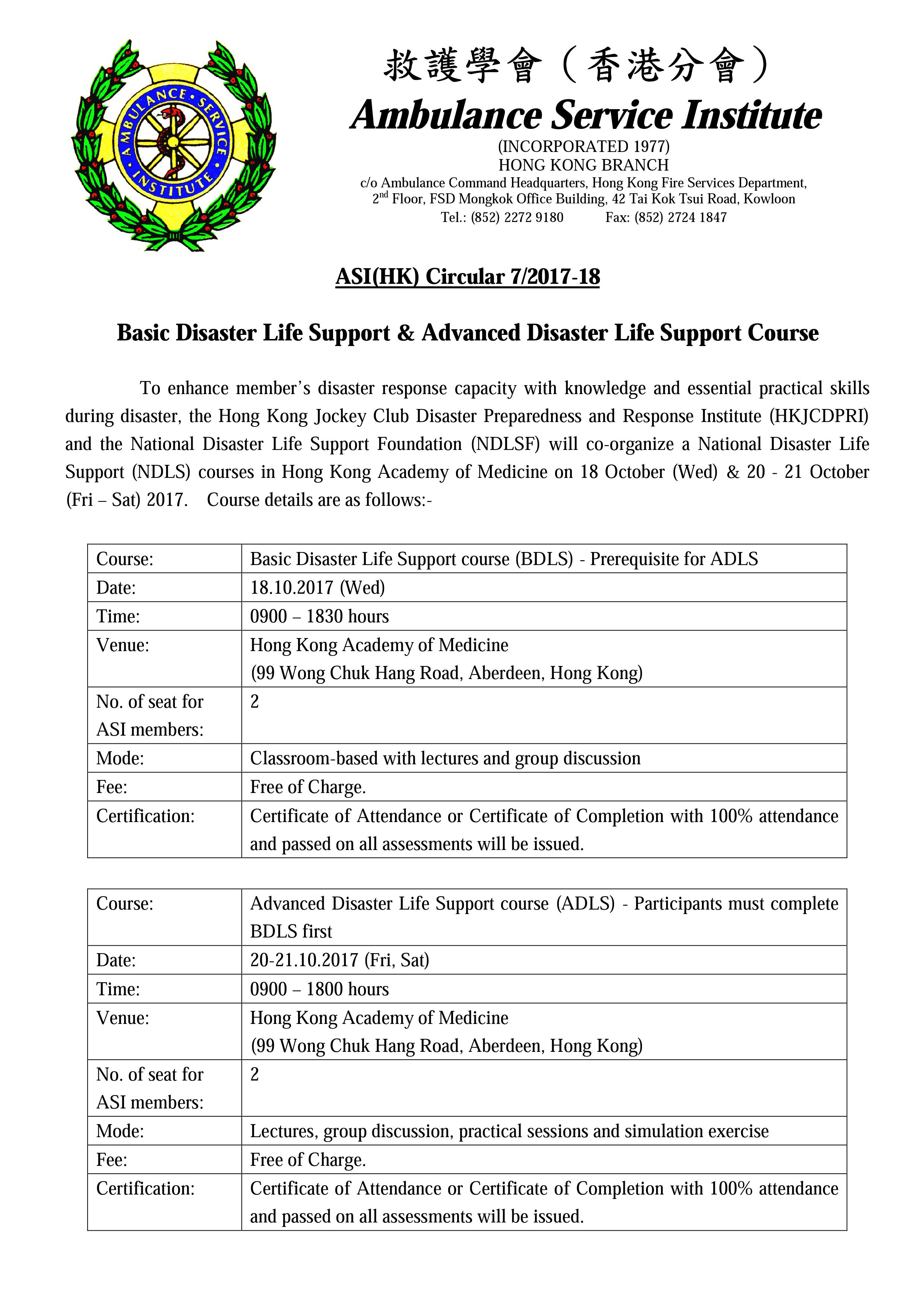 Asihk ambulance service institute hong kong branch the core disaster life support cdls course cdls the basic disaster life support bdls course the advanced disaster life support adls course xflitez Gallery