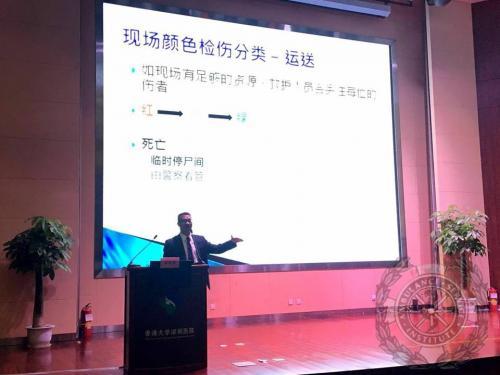 災難應急管理深港兩地高峰論壇
