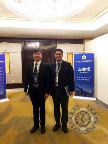 中國國際第十五屆現代救援醫學論壇